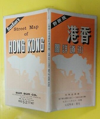 folding geographical map HONG KONG scale 1: 9100 78 x 54 cm.