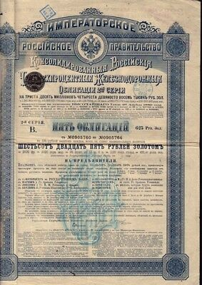 1889 IMPERIAL GOVERNMENT OF RUSSIA  Consolidated Railway 625 Gold Rbl. uncanc