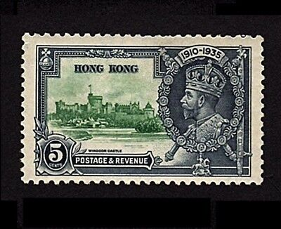 Hong Kong 1935 5c Silver Jubilee Issue Scott # 148 Mint OG H