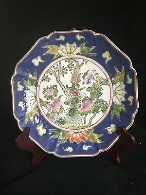 Antique Chinese Famille Rose Porcelain Deep Plate 20th Century.