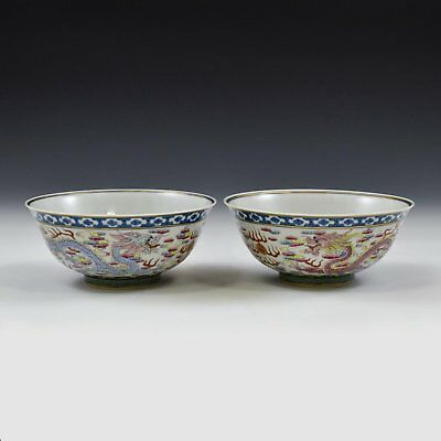 A Pair Rare and Important Qing Dynasty Famille Rose Dragon Bowls, Marked.