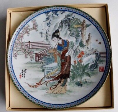 1988 Beauties of The Red Mansion Imperial Jingdezhen Porcelain Plate(Tai-yu)7th