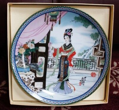 """1986 Beauties of The Red Mansion Imperial Jingdezhen Porcelain Plate """"His-feng"""""""