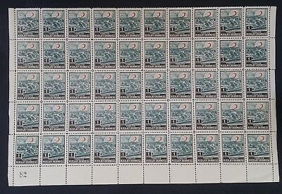 SCARCE 1953 Turkey Red Crescent block of 50 x 1K Charity stamps MUH