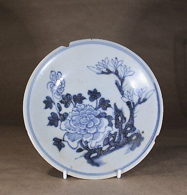 Antique Chinese Tek Sing cargo small plate