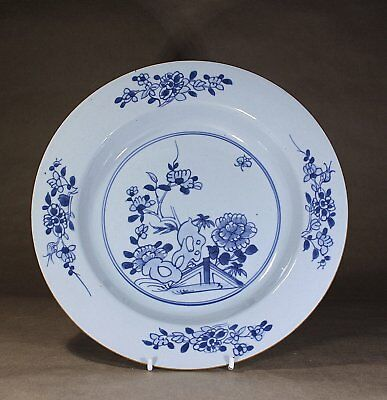 A beautiful old antique Chines blue and white porcelain plate