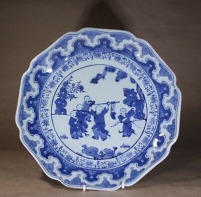 A beautiful vintage Chinese blue and white porcelain plate