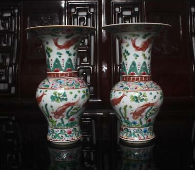 Old Pair Famille Rose Chinese Porcelain Vases with Fish Qianlong MK