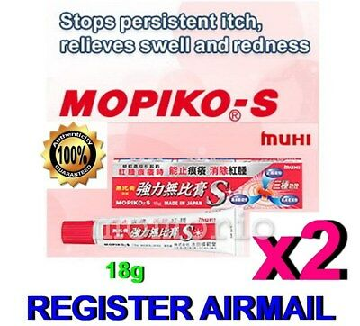Mopiko-s Ointment Extra Strength Insect Mosquito Bites 18g fast itch relief x 2