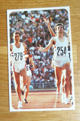 Coe & Ovett 1980 Moscow Olymics Robinsons Sporting Records Card  1983