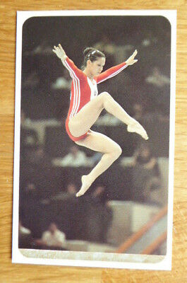 Nelli Kim Russia Athletics 1980 Olympics Robinsons Sporting Records Card  1983