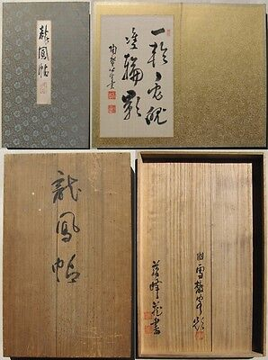 A Very Rare Japanese Album Leaf Paintings by Multi-Artists-19th -  early 20th C.