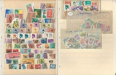 Indonesia Collection on 24 Pages, High Variety Lot, Hundreds of Stamps
