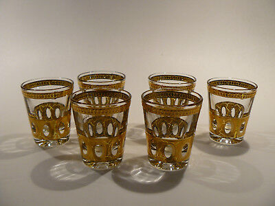 "Set of 6 Pristine Vintage Culver "" Antiqua "" Mid Century Shot Glasses"
