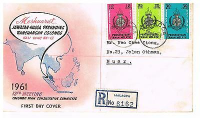 First Day Cover - Malaya 1961 13th Meeting Colombo Plan Consultative Committee