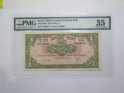 Israel Bank Leumi Le B.m. 1952 1 Pound (P#20A) Pmg Banknote Collection Lot