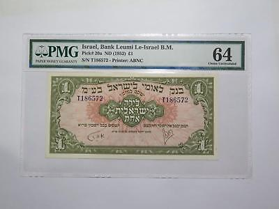 Israel Bank Leumi Le B.m. 1952 1 Pound (P#20A) Pmg 64 Banknote Collection Lot