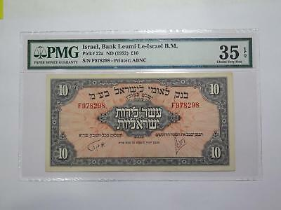 Israel Bank Leumi Le B.m. 1952 10 Pounds (P#22A) Pmg Epq Banknote Collection Lot