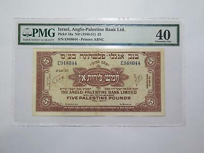 Israel Anglo Palestine Bank 1948-51 5 Pounds (P#16A) Pmg Banknote Collection Lot