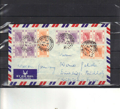 China Hong Kong 1961  Kowloon multiple franking