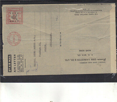 OFF Air Letter  China Hong Kong 1951  Meter Franking to Switzerland