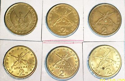 Greece(6)Coins 2 Drachmai 1973,1976,1976,1978,1982,1982 Vf To Unc Nickel Brass