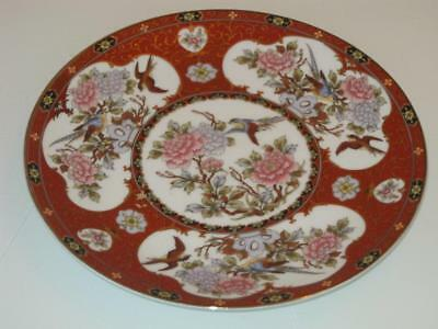 Stunning Japanese Porcelain Cabinet Plate