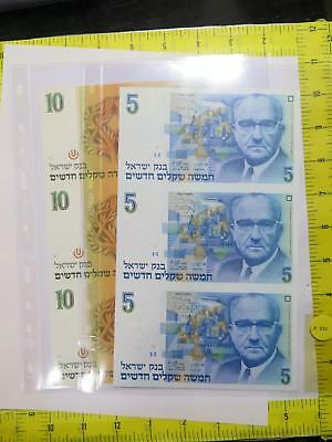 Bank Of Israel 5 10 New Sheqalim Uncut 3 Note Sheets Banknote Collection Lot