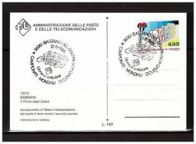 s20865) ITALIA 1985 World Cycling PC Championship Special Postmark
