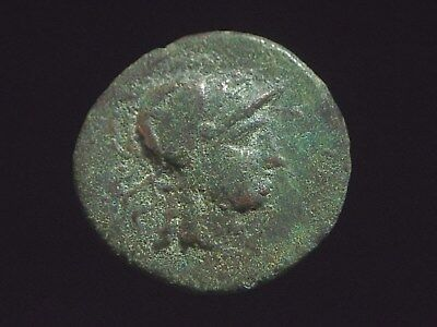 Authentic Greek coin from the city of Pergamon in Mysia Athena 150-50 BC  CC8868