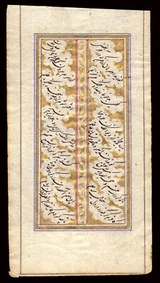 1770 Gold Illuminated Persian Manuscript  Anthology of Persian Sufi Poetry,