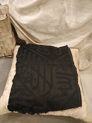 Kiswa of Kaaba Mecca recent fragment only