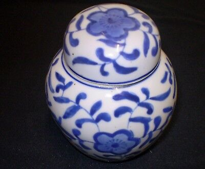 Chinese Original Hand Painted Ginger Jar