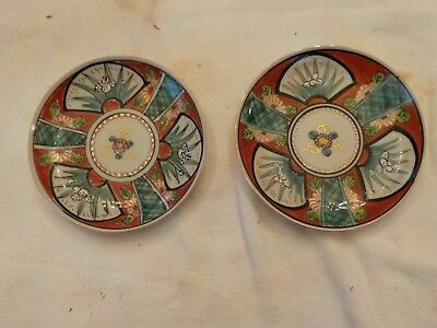 Two Vintage Hand Painted Made In Japan Decorative Plates