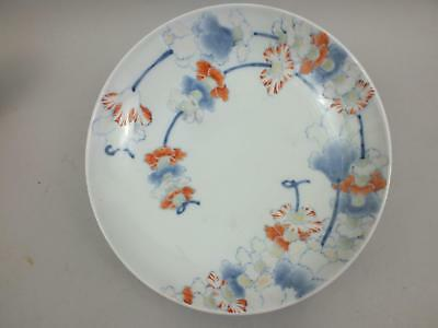 """A JAPANESE """"NEBESHIMA"""" BOWL WITH FLORAL DECORATION 20thC"""