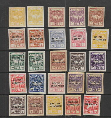 Batum MH collection , 25 stamps.