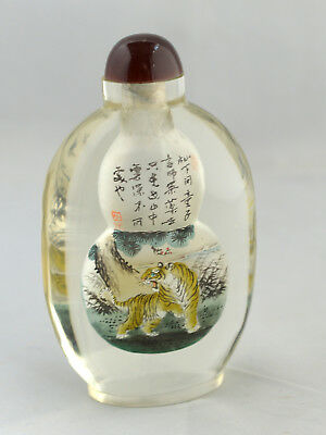 Rare Large Glass Snuff Bottle Tiger Signed Double Painted - Chinese?