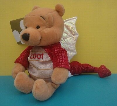 """Bnwt Disney Store Winnie The Pooh Wales Red Dragon St Davids Day Collectable 8"""""""
