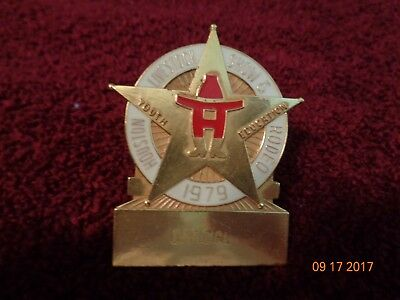 1979 Official Badge Pin Houston Livestock Show Rodeo HLSR Texas Youth Education