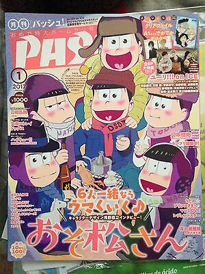 [US Seller] PASH! January 2017 Anime magazine (no folder/large poster)