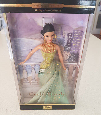 Barbie Style Set Collection Exotic Beauty Mattel B0149 Collector Edition NRFB
