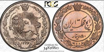Ah1326 1908 50 Dinars Lion Pcgs Ms65 Rare Type Toned World Coin Collection Lot