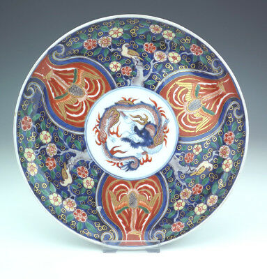 Antique Meiji Period Japanese Imari Porcelain Oriental Dragon Plate - Lovely!