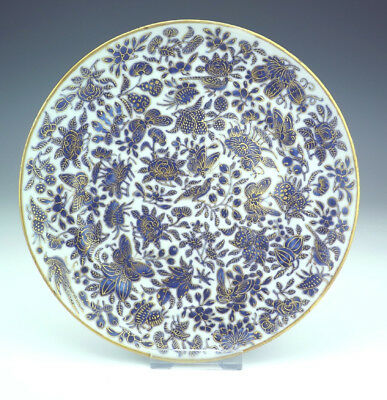 Antique Meiji Period Japanese Porcelain - Exotic Bird & Flowers Plate - Unusual!
