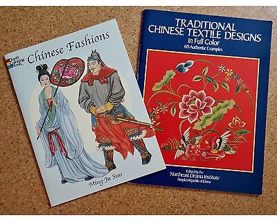 2 Vintage Chinese Textile Designs in Color Chinese Fashions Coloring Book
