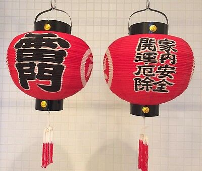 A pair of Vintage Japanese Paper Chochin Lanterns in Red