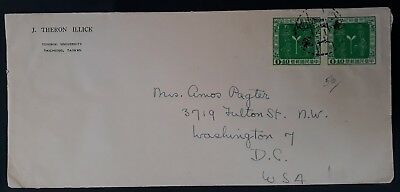 1956 Taiwan Cover ties 2 x 40c green Children's Day stamps to Washington USA