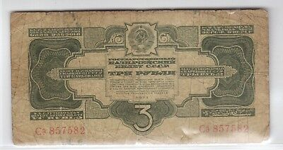 Russia/ Ussr 1934 3 Gold Rubles Vg P#210  Free U.s.shipping