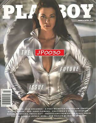 Playboy March/April 2018, The Future Issue, Brand New Factory Sealed