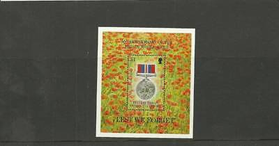 Biot Sgms171 50Th Anniv Of The End Of Ww2 Mini Sheet Mnh